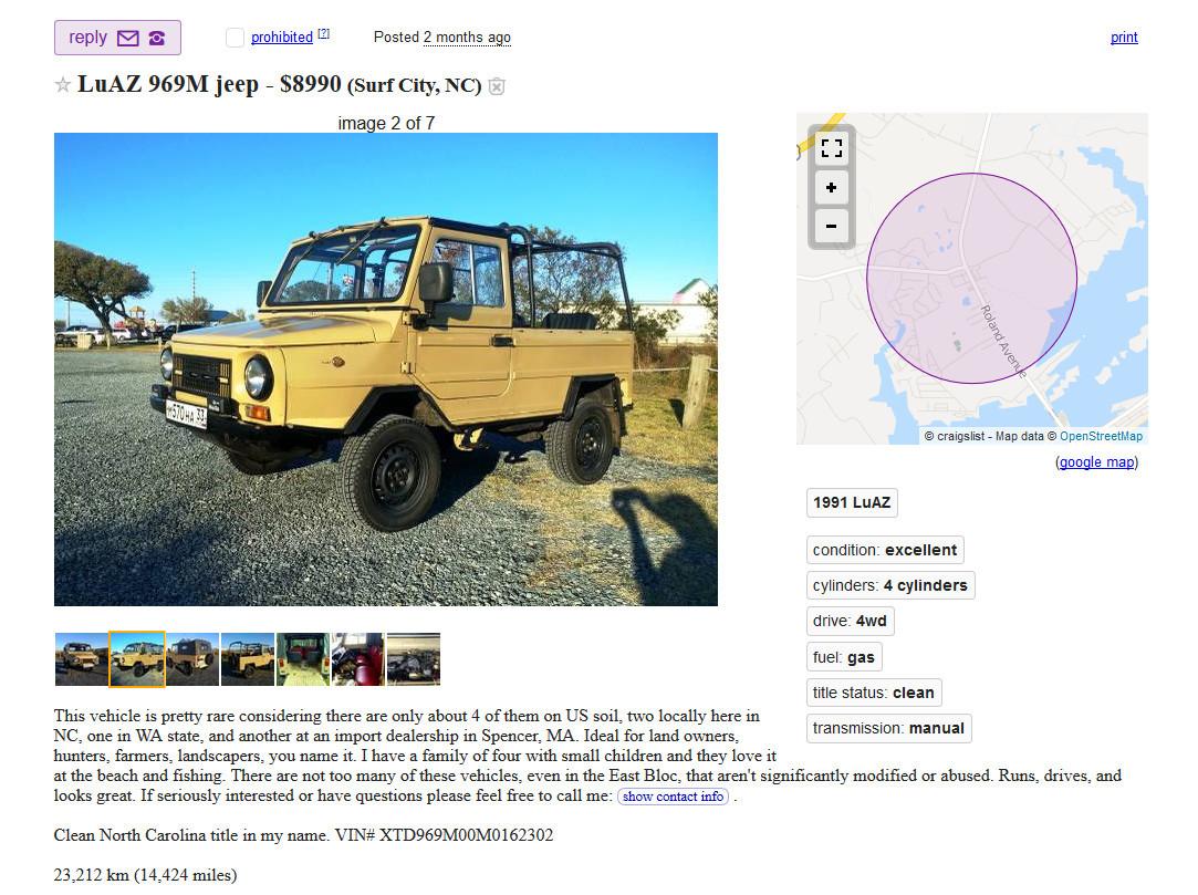 Скриншот с сайта Craigslist