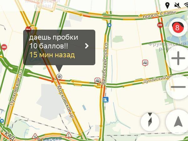 В режиме «дня жестянщика»: ГИБДД предупреждает, что на дорогах Петербурга сложно