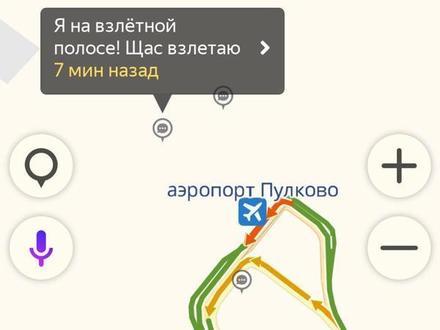 Петербургские водители из-за глушилок GPS уже «взлетают». В центре города коллапс