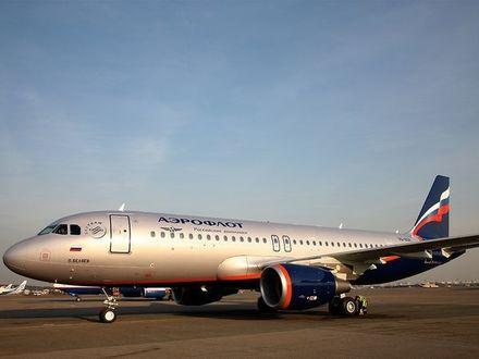 Аэрофлот расширил линейку дополнительных услуг для пассажиров
