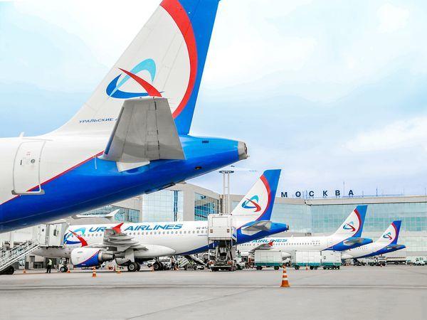 Скидки до 40% на авиабилеты по России от «Уральских авиалиний»