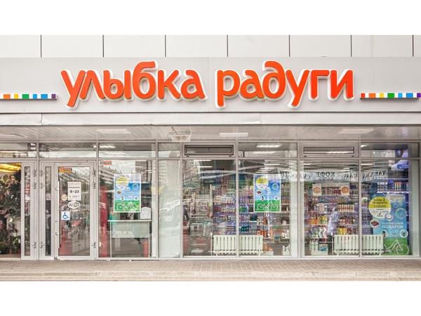 «Улыбку радуги» признали лучшим магазином России по версии покупателей