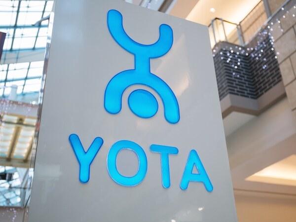 Yota вдвое снизила цены на безлимитные мобильные приложения на планшете