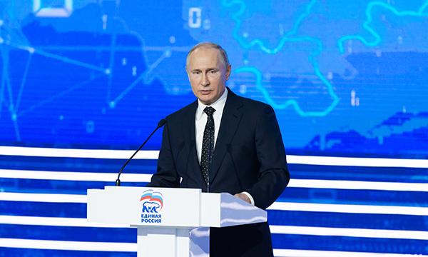Путин предостерёг «Единую Россию» от «поплёвывания». Медведев призвал бороться за доверие - Фонтанка.Ру