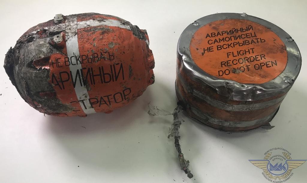 МАК приступил к расшифровке черных ящиков Ан-148 (Иллюстрация 1 из 1) (Фото: Межгосударственный авиационный комитет)