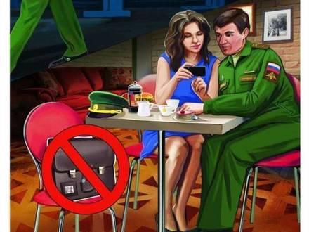 Мобильным устройствам не доверяй, враг все услышит — в эфир не болтай!