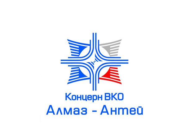 """АО """"Концерн ВКО """"Алмаз - Антей"""""""