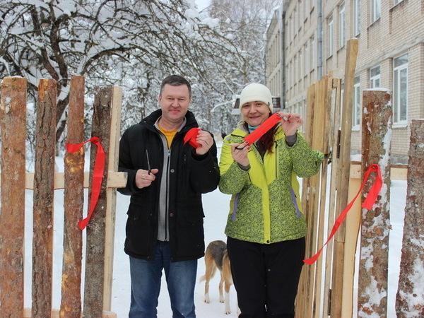Под Псковом торжественно открыли забор