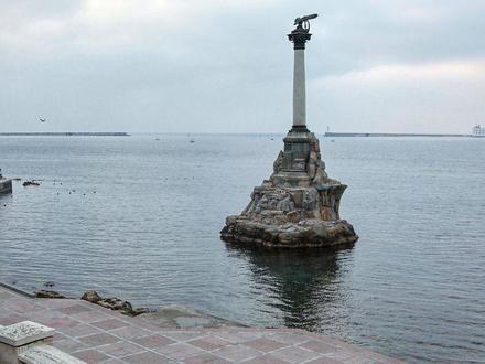 Увидеть Крым за 200 рублей