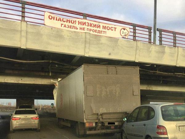 «Газель» не пройдёт. «Мост глупости» рассказал, на каком языке ругаются водители-неудачники