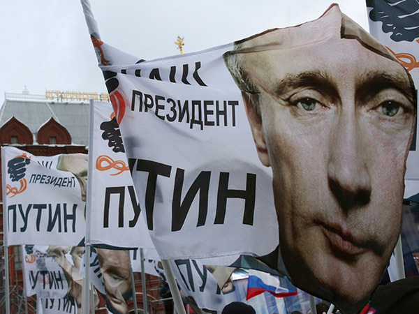 В Петербурге растроился штаб Путина