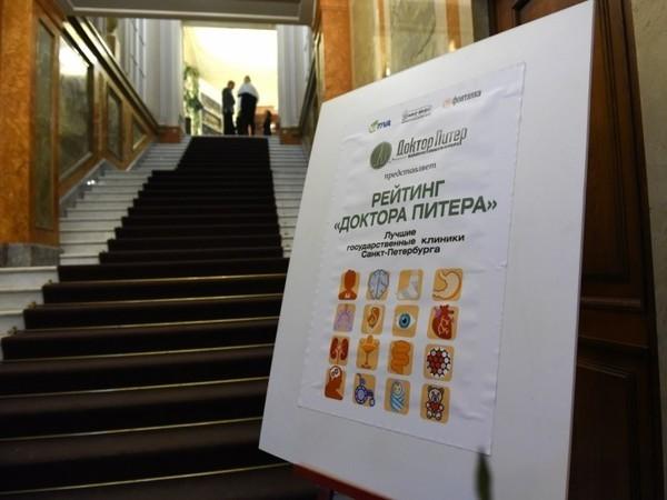Главное событие года в здравоохранении Петербурга назовут врачи