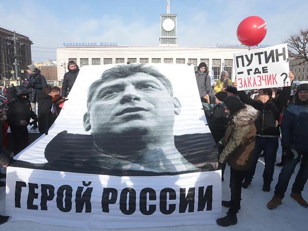 Митинг памяти Немцова в Петербурге собрал несколько сотен человек