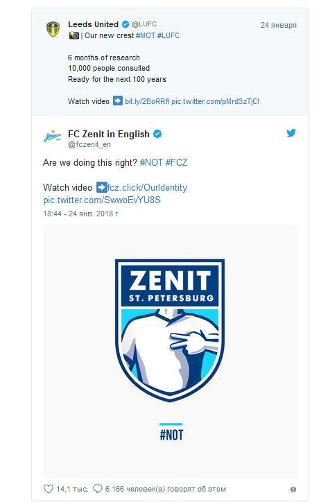 Артем Петров: У всех игроков «Зенита» есть Instagram. Кроме правых защитников (Иллюстрация 2 из 2) (Фото: скриншот/twitter.com)