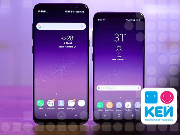 Смартфоны Samsung Galaxy A8 и Samsung A8+: особенности, сходства и различия