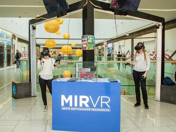 Петербургские школьники сдают ЕГЭ в VR-шлеме – будущее уже сегодня