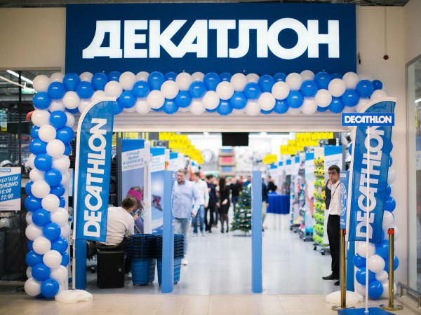 Спортивный гипермаркет «Декатлон» открывается на Парнасе