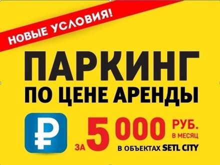 Петербургская недвижимость аренда