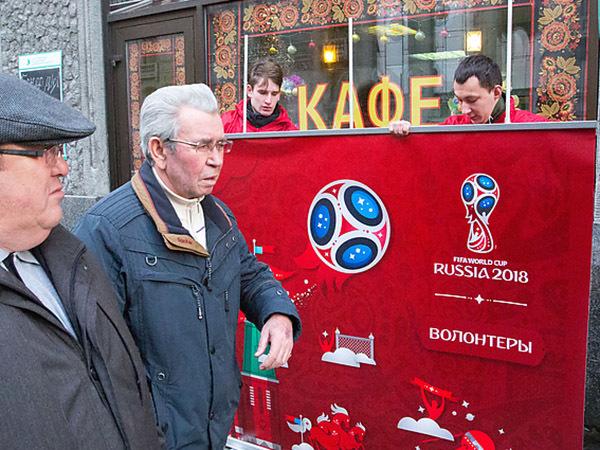 Болельщиков накормят по-быстрому и по-русски