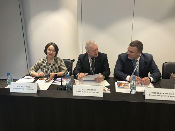 В Петербурге обсудили вопросы трудовой миграции