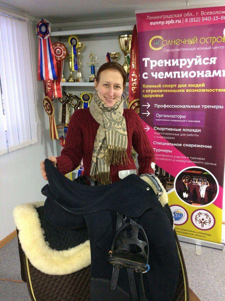 Нина Ануфриева с новым седлом