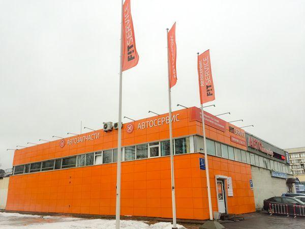В Санкт-Петербурге открылся автосервис федеральной сети FIT SERVICE
