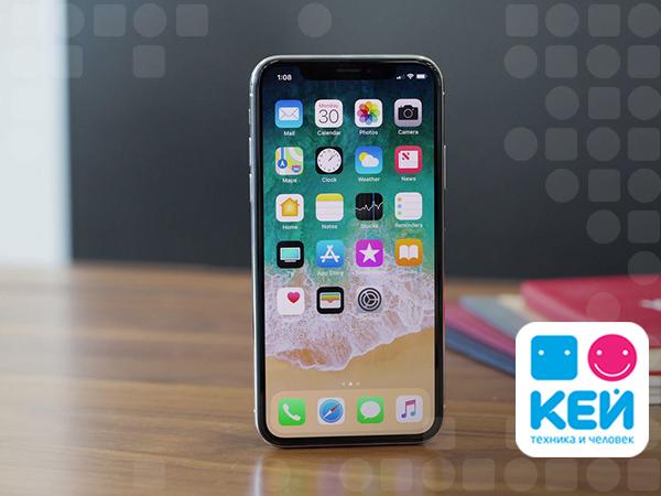 Новые iPhone: эксперты КЕЙ делятся своими прогнозами на март 2018