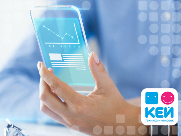 От «кирпичей» до «Айфонов»: история эволюции смартфонов со специалистами КЕЙ