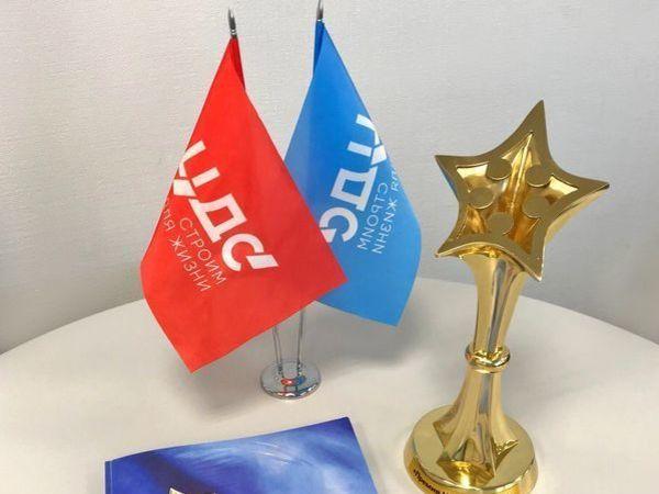 Группа ЦДС получила «Премию HR бренд 2017»