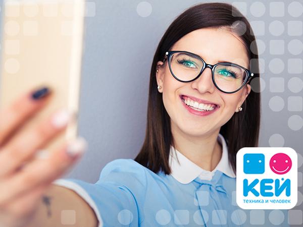 Специалисты КЕЙ о лучших смартфонах для фотографирования