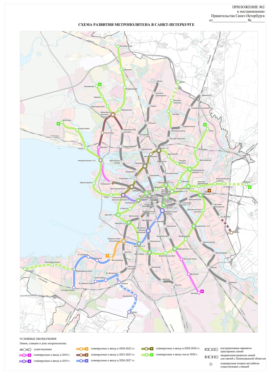 Схема метро санкт петербург перспектива фото 496