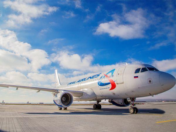 «Уральские авиалинии» дарят скидки детям на рейс Санкт-Петербург - Бухара