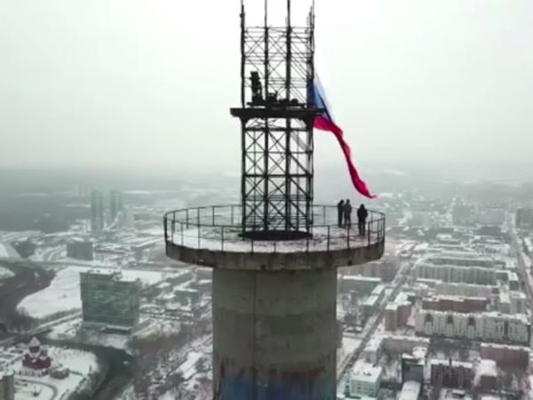 В Екатеринбурге активисты захватили 220-метровую телебашню