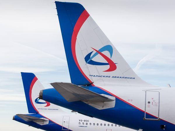 Только два дня закрытая распродажа «Уральских авиалиний»