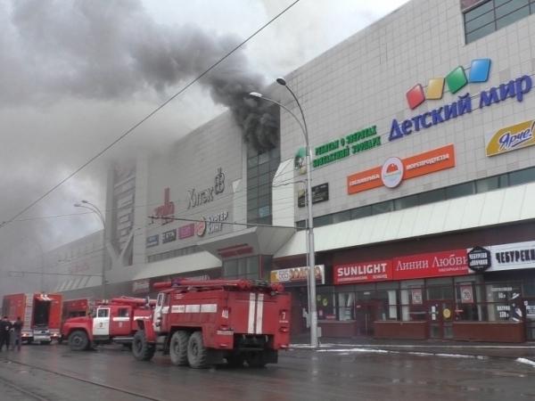 СК сообщает о четырех погибших в пожаре в Кемерово, СМИ – о шести