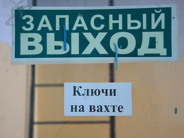 Как организована безопасность в петербургских ТРК