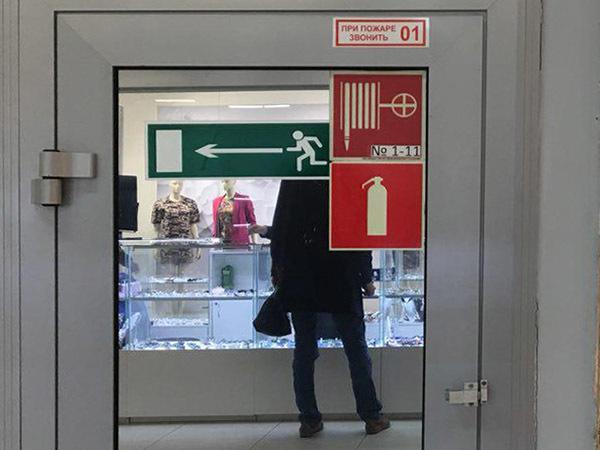 «Фонтанка» прошла по торговым центрам