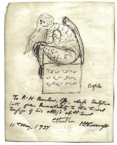 Эскиз Ктулху, нарисованный Говардом Лавкрафтом