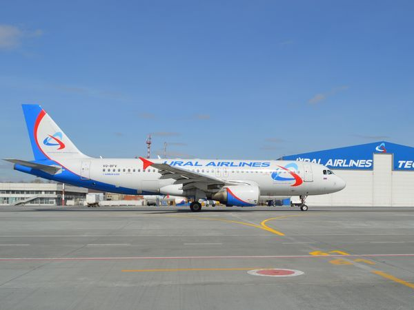 В «Уральских авиалиниях» скидку на авиабилет может получить каждый пассажир