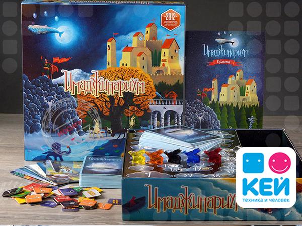 Топ-10 настольных игр по версии КЕЙ