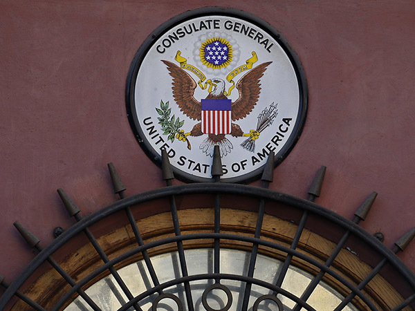 Джаз, Coca-Cola, КГБ: Каким мы запомним американское консульство