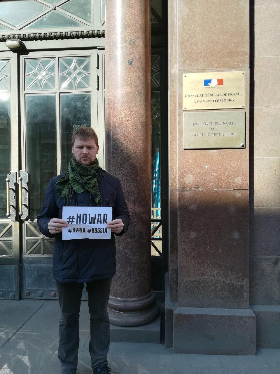 В Петербурге почти не осталось мест для поддержки Сирии (Иллюстрация 1 из 1) (Фото: Читатель
