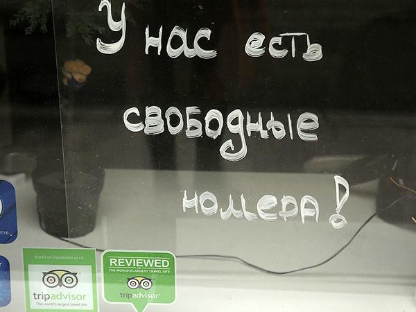 FIFA отменяет праздник для отельеров Петербурга