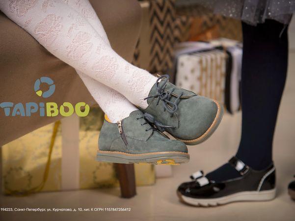 Как выбрать ребенку обувь на лето
