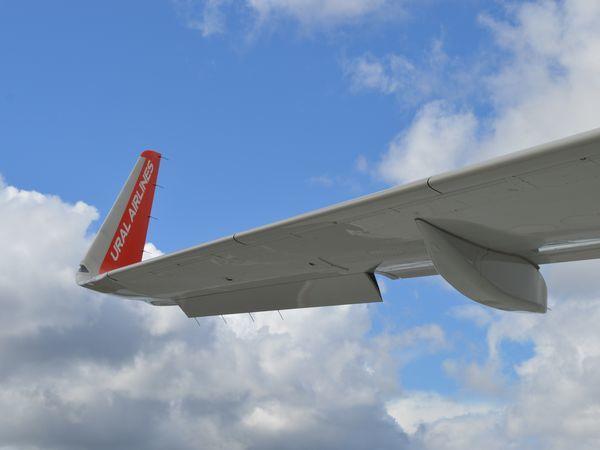 «Уральские авиалинии» запустили бота-помощника для пассажиров