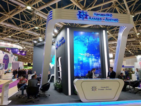 «Алмаз-Антей» покажет разработки систем связи и радиолокации