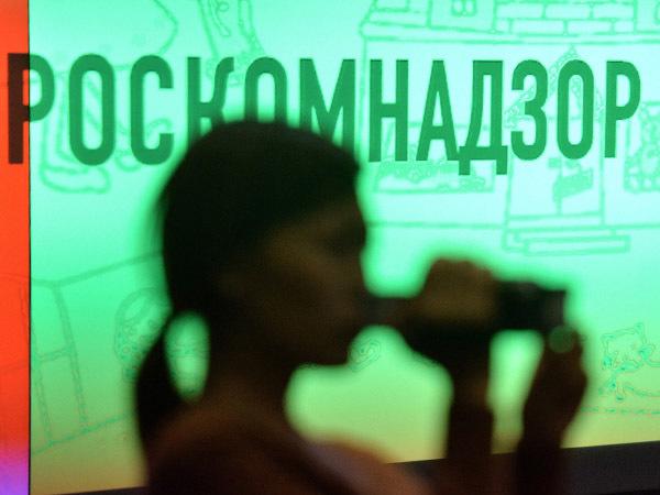 «Наша задача — указать Роскомнадзору, что его действия мешают бизнесу работать»