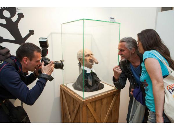 Музей «Титикака» покажет петербуржцам необычную выставку