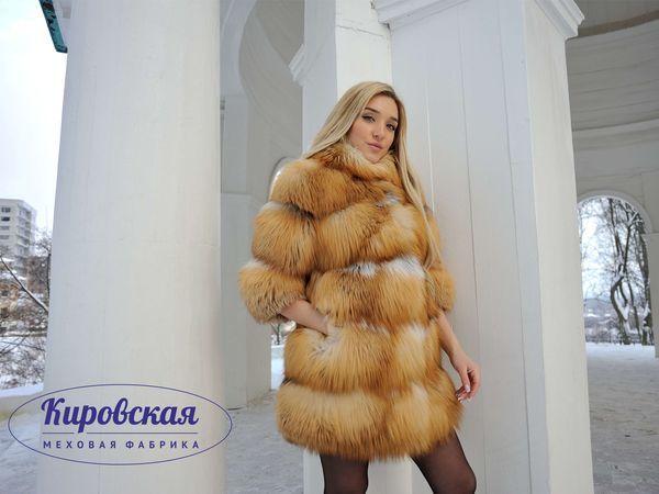 Весенняя распродажа шуб от Кировской Меховой Фабрики