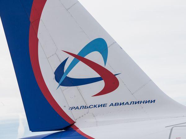 44-й самолет присоединился к воздушному парку «Уральских авиалиний»
